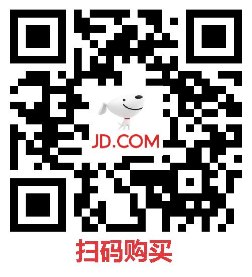 京东618 每天抢618元京享红包   保底领24元