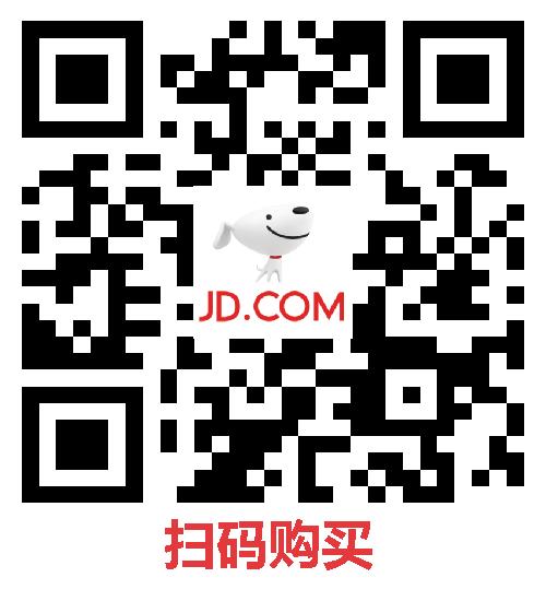 图片[3]-官方0元购海信A5阅读手机(京东)-李峰博客