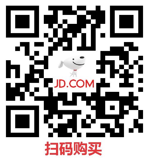 """图片[2]-京东双十一活动攻略""""11.11京享红包""""领取通道-福利巴士"""