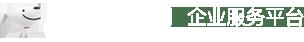 京东金融企业服务平台