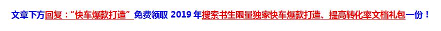 京东搜索优化还会不会让搜索流量井喷?