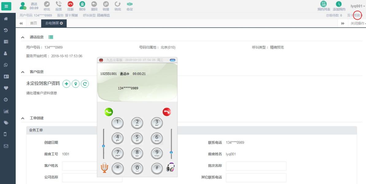 阖木堂: 让运营省心、省钱、省力,京东云【智能客服】使用攻略!