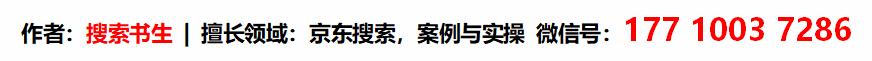 砚林微信号.png