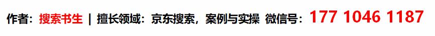 微信文字版-芷若.png