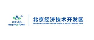 """京东数科助力北京经济技术开发区打造""""战疫金盾"""" 系统"""