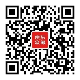 京东产品众筹平台